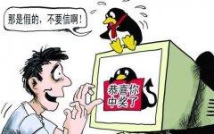 亚洲城国际顶级娱乐熊掌号养殖蝎子的引种方法骗局,新手养殖蝎子警惕蝎子养