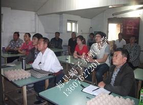 亚洲城唯一官网培训教程,公开的蝎子养殖资料多少钱一套?